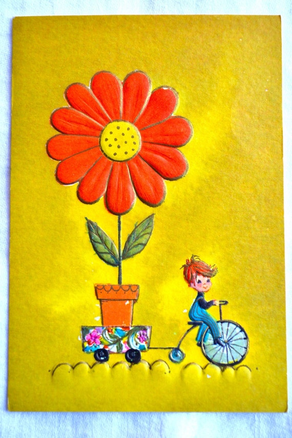 Vintage Birthday Card Boy Bike And Giant Daisy Hallmark Etsy