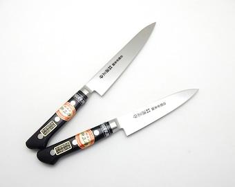 Minamoto Masamori HAKUGIN Yasuki Stainless Steel, Paring/Utility Knife