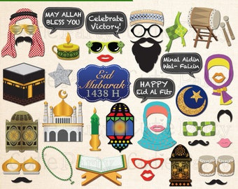Eid Mubarak Photo Booth Prop, Eid Photo Booth Prop, Islamic Photo Booth Prop, Eid Mubarak Party Printable, Eid Mubarak Party Decor