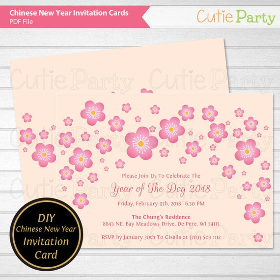 items similar to chinese new year invitation template cherry blossoms diy chinese new year invitation year of the dog party invitation instant download