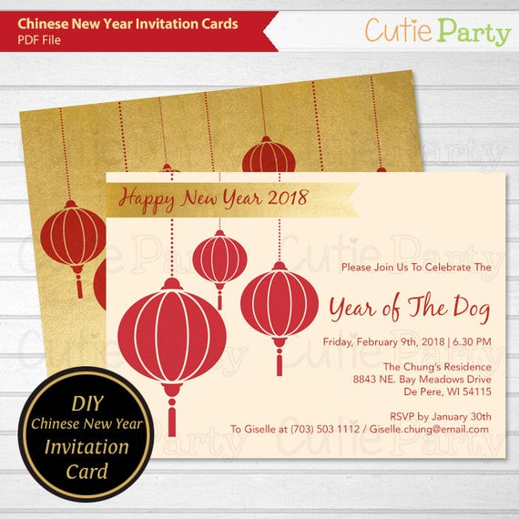Items Similar To Chinese New Year Invitation Template Gold