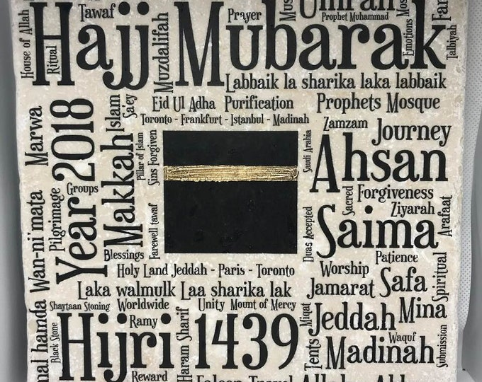 "Featured listing image: Customized Hajj Mubarak Word Art - 8""x8"" - Gift for Hajji / Hajja"