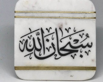 Dhikr Set of 3  (White marble with Gold Accent)- Speciality Tiles - Limited Quantity