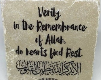 Little Reminder from Quran - Verily, in the Remembrance of Allah do hearts find rest