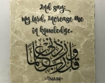 And Say: My Lord, Increase me in knowledge    Little Reminder   Tile Art   Marble   Quran   Ayah   Verse   Eid   Ramadan   Islamic  