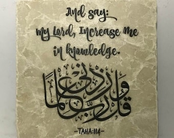 And Say: My Lord, Increase me in knowledge  | Little Reminder | Tile Art | Marble | Quran | Ayah | Verse | Eid | Ramadan | Islamic |