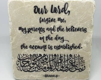 Our Lord! Forgive me and my parents, and the believers...- | Little Reminder | Tile Art | Marble | Quran | Ayah | Eid | Ramadan | Islamic |