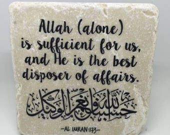 Allah is sufficient for us, and He is the best disposer of affairs - | Little Reminder | Tile Art | Quran | Ayah | Eid | Ramadan | Islamic |