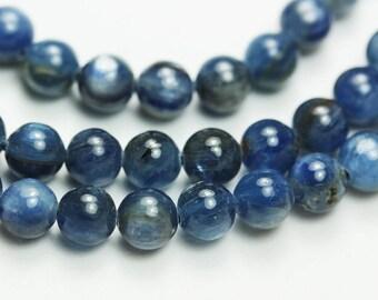"""One full strand 5mm Round Natural Kyanite Gemstone Beads, 16""""-GEM1017"""