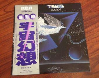 Tomita - Cosmos, Vintage Vinyl Record Albums LP, Progressive LP Records, Prog Vinyl Record, Import Vinyl Record, Synthesizer Vinyl Record