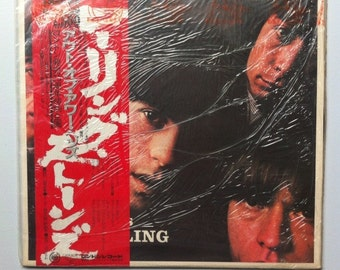 The Rolling Stones- Out of Our Heads Vinyl RARE SEALED Vintage Vinyl Record Album LP, Import Record, Rolling Stones Record, Stones Vinyl