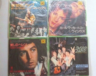 "Lot of 4 Japanese Import Wings 45 Records, 7""Vinyl, Wings Band, Paul McCartney, Linda McCartney, The Beatles, Vinyl Record, 45 RPM, Band 70s"