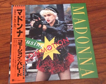 Madonna - Causing a Commotion from the movie Whos that Girl, Japanese Import, Vintage Vinyl Record Album LPs, 80's Dance Music, new wave Pop