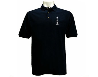 Karate customized polo style black collared t-shirt S-2XL