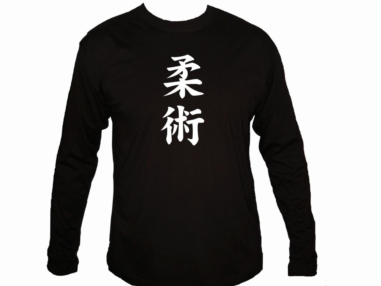 Arts martiaux Jiu jitsu japonais script hiéroglyphe noir à à noir manches longues t-shirt 1a6b60