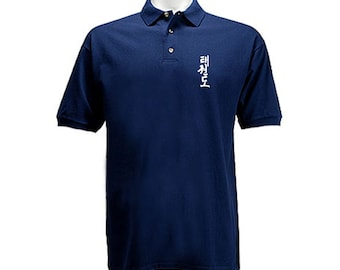 Martial arts Taekwondo Tae kwon-do Kanji navy blue polo style collared t-shirt
