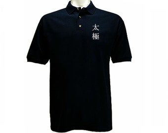 Tai chi in Chinese script Martial arts black polo style collared t-shirt