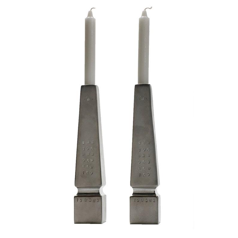 Set of 2 Shabbat Candlesticks with Number 5 Kabbalah Handmade Judaica -  Style Cesarea - Silver Metal - Customizable & Made per Order