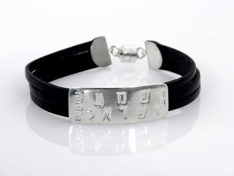 Black or Brown Handmade per Order 3 Leather Stripes Bracelet with Shema Israel on Silver Plate by Yoyo32 for Men and Women