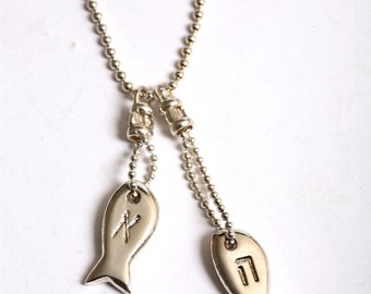 Kabbalah 2 Fish Pendants with Ball Chain Necklace in Silver - For Men and Women - Made per Order