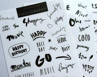 Korean Planner Stickers, Handwriting Stickers Set, Calligraphy Stickers, Filofax Planner Stickers, Motivational Stickers, Travel Stickers