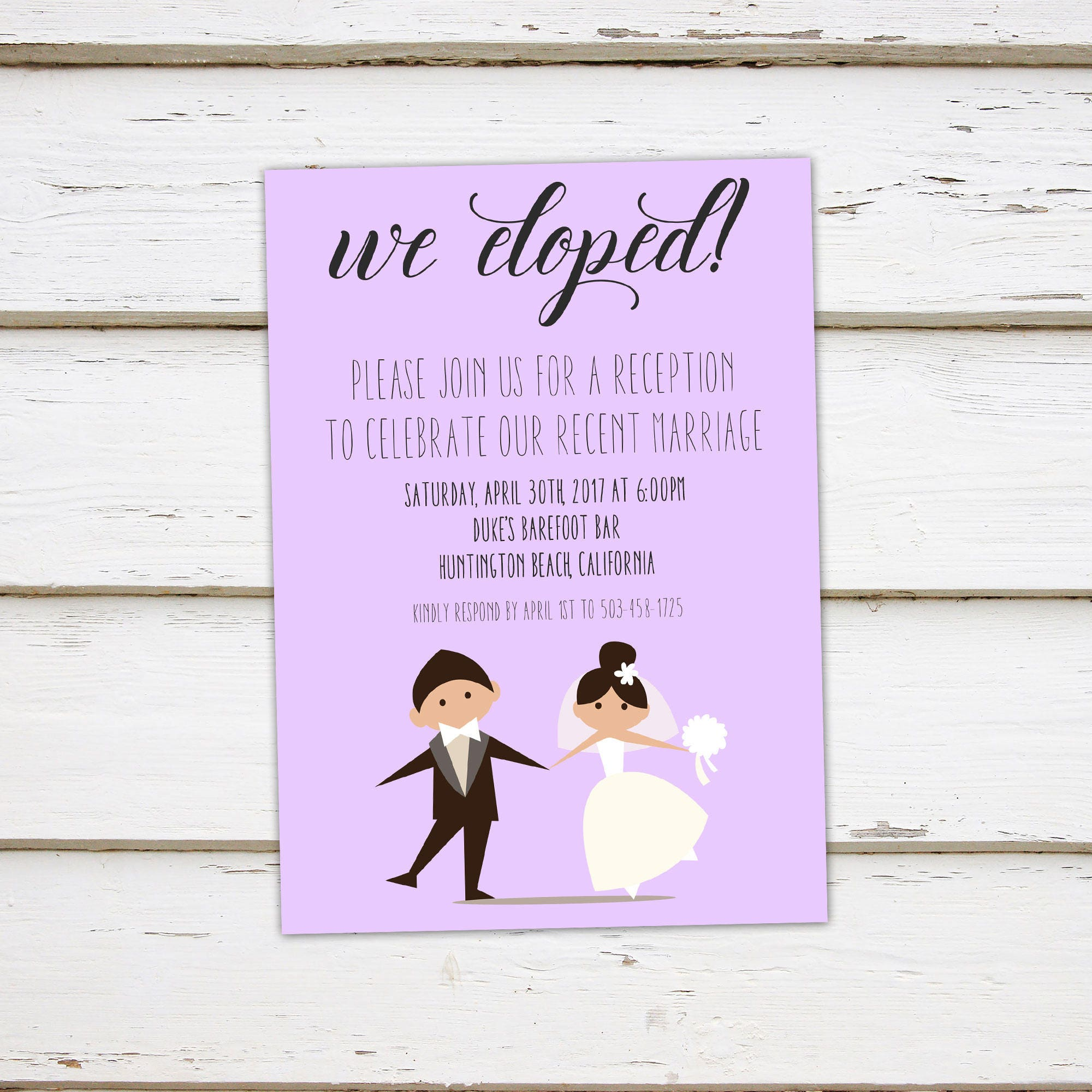 printable elopement reception invitation we eloped we tied the
