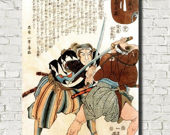 4 Blank Note Cards from the 47 Ronin by Kuniyoshi gcds006