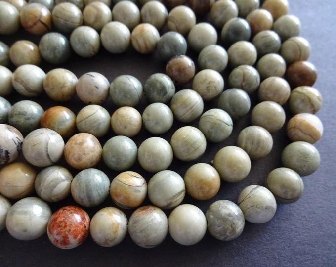15.5 Inch Strand Natural Silver Leaf Jasper Bead Strand, Jasper Bead, 8mm Round Bead, Ball Bead, Stone Beads, Natural Gemstone Beads, Jasper