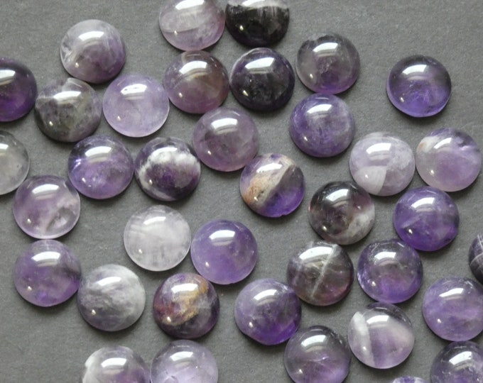 12x5mm Natural Amethyst Gemstone Cabochon, Dome Cabochon, Half Round Polished Gem, Gemstone Cabochon, Natural Gemstone, Purple Birthstone