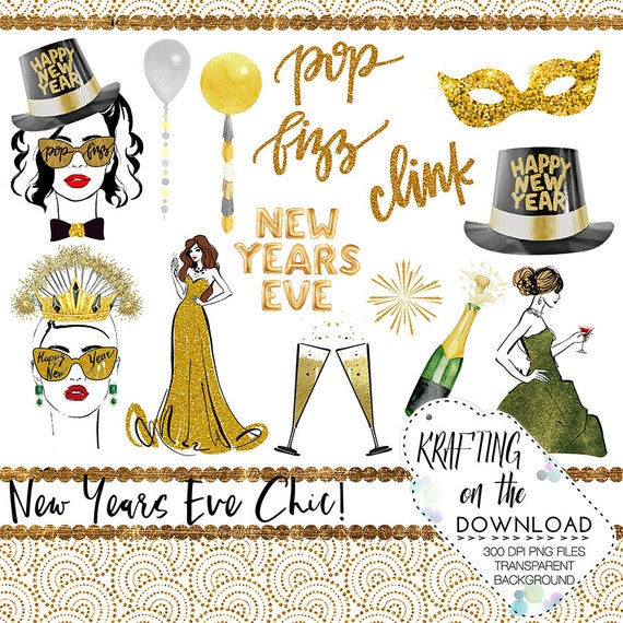 watercolor new years eve clipart set new year planner girl etsy watercolor new years eve clipart set new year planner girl clip art new year s eve planner girl png file watercolor new year png files