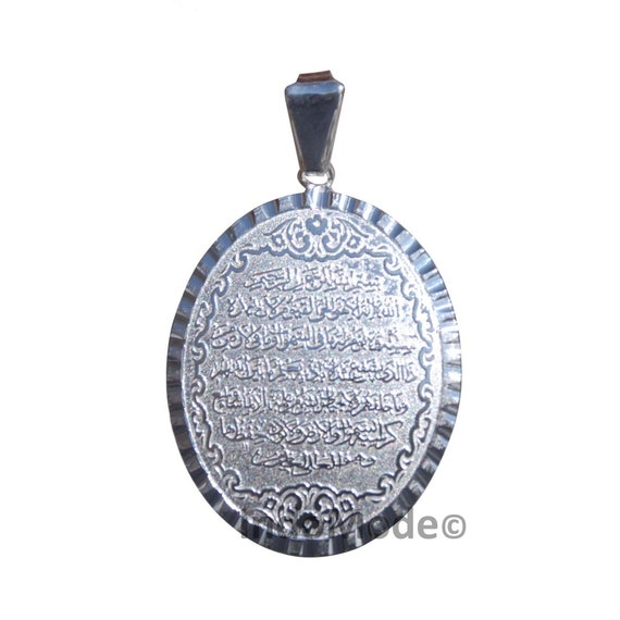 Plata Esterlina 925 Ayatul Kursi Colgante musulmanes Joyas espirituales islámicos
