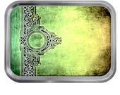 Celtic Grunge Design 02 Lidded Silver 2oz Tin Tobacco Storage Pill Box Fishing Tack