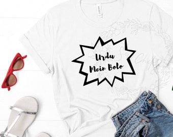 Urdu Shirt, Funny Shirts, Quote Shirts, Mom Gift, Graphic Tee, Shirts With Sayings, Unisex T-Shirts, Funny Gifts, Good For Your Soul, Desi