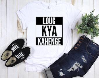 Slogan Shirts, Urdu Shirt, Ramadan shirts, Quote Shirts, Funny Shirts, Graphic Tee, Shirts With Sayings, Unisex T-Shirts, Funny Gifts, Happy