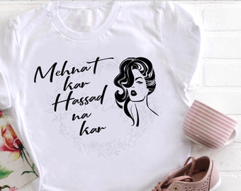 Graphic Tee, Slogan Shirts, Gift For Her, Urdu Gifts, Birthday Gift, Funny Shirts, Shirts with Sayings, Motivational Shirts, Sarcastic Tees