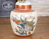 Vintage Japanese ceramic ...
