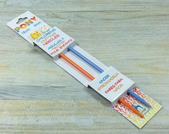Childrens Knitting Needles - 4mm - 18 cm long