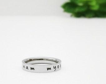 Nam Myoho Renge Kyo Ring NMRK Nichiren Buddhist Ring