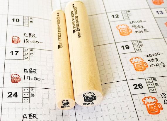 TV program TV recording KikkiK stamp hobonichi stamp filofax stamp Clush planner stamp erin condren TV stamp movie Planner stamps
