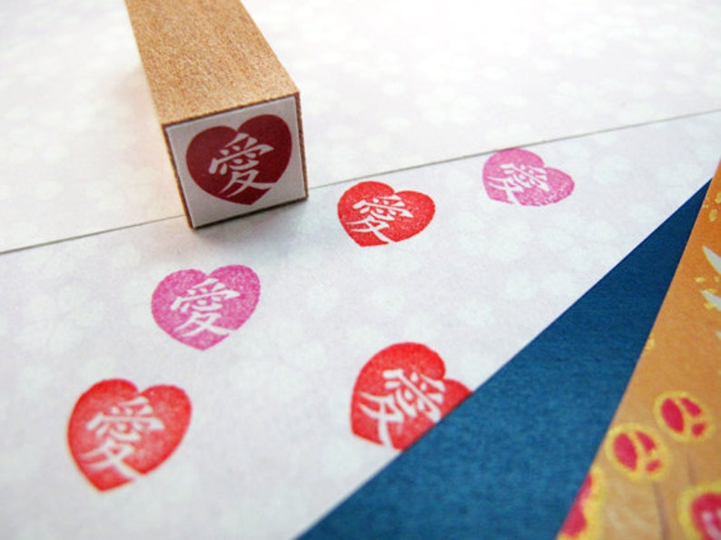 Kanji,Planner stamps,planner stamp,hobonichi,erin condren stamps,filofax,japanese stationery stamps,frixion stamp,japanese stamp,Kanji,Ai