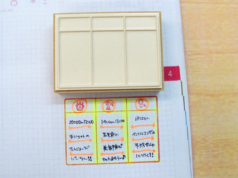 scheduler diary and for designers,cool japan Kanji,To Do Japanese Rubber Stamp for ErinCondren,PostCard,tiny stamp,planner,Calendar