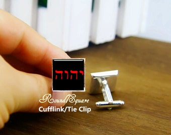 red Tetragrammaton cufflinks, The Name of God - YHWH, god cufflink, Jesus symbol, custom round or square cufflinks & tie tacks, Jehovah gift