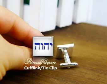Cufflinks, Custom Tetragrammaton Cufflinks & Tie Clip Set, Tetragrammaton, Jehovah's Witnesses Cufflinks, Custom Jw Cufflinks, God Gifts