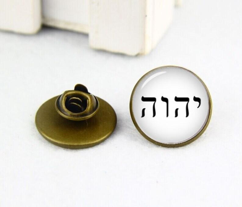 Tetragrammaton Tie Tacks, Custom Image Lapel Pins, Round, Square Cufflinks  & Tie Tacks, God Hebrew Tetragrammaton Letters Of Jehovah's Name