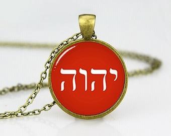 Custom Tetragrammaton Necklace Pendant, Tetragrammaton Symbol Necklace Locket Pendant Locket, Photo Locket Necklace, Jw Org Pendant Necklace