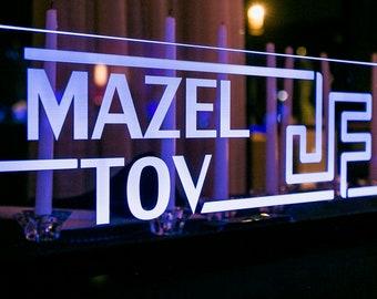 Elongated  Glowing Centerpiece - Bar Mitzvah - Corporate  - ILLUMINATED