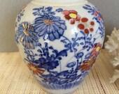 Vintage ginger jar red white and blue ginger jar Asian tea caddy hand painted vintage porcelain gold ginger jar