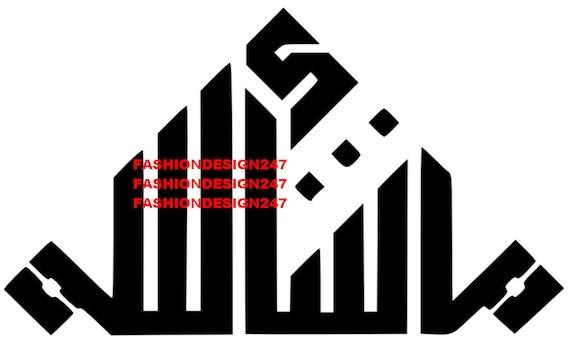 A4 /& A3 ISLAMIC ARABIC MYLAR STENCIL HOME DECOR PAINTING WALL ART 190 MICRON