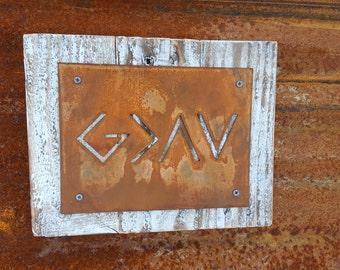 God is Greater than our Highs & Lows! Metal Sign, Christian sign, Quote signs, Rustic Home Decor, Christian Gifts, Religious Signs, Gifts
