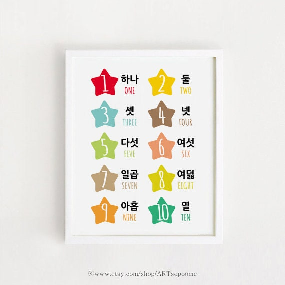 INSTANT DOWNLOAD Korean numbers poster / 1 10 Study print   Etsy